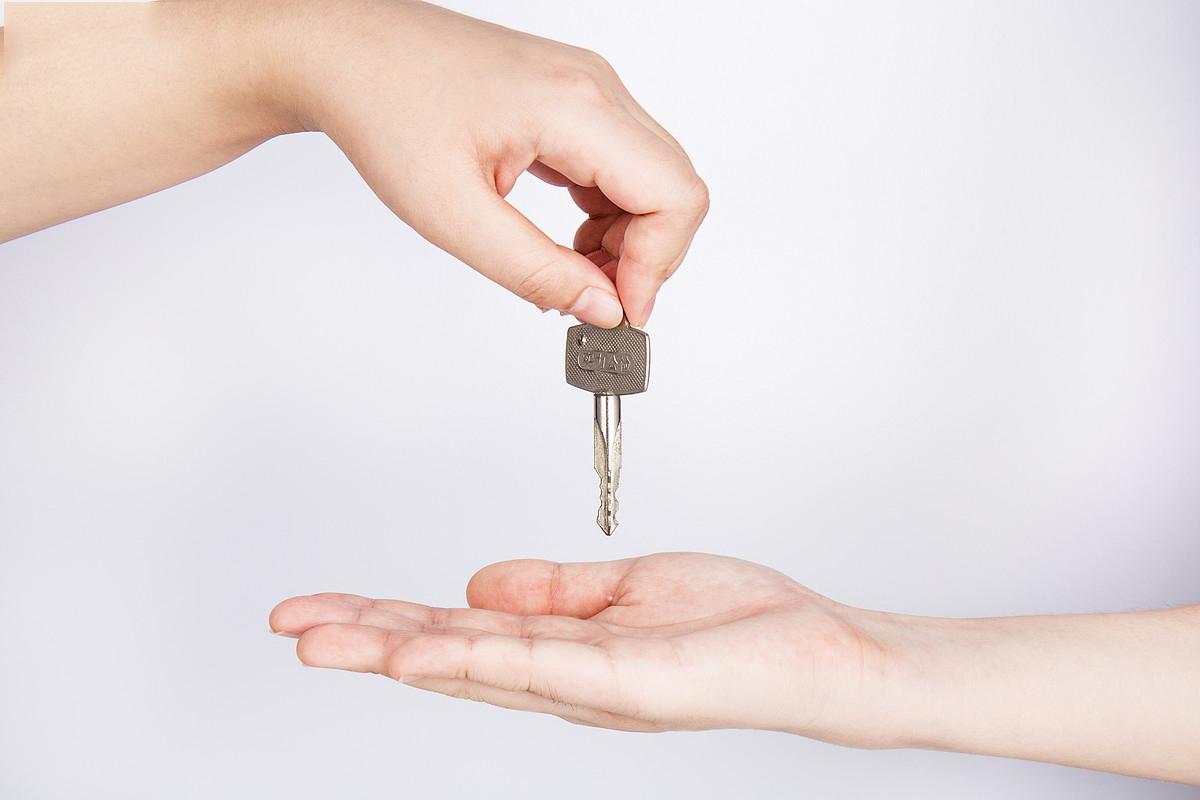小额抵押贷款